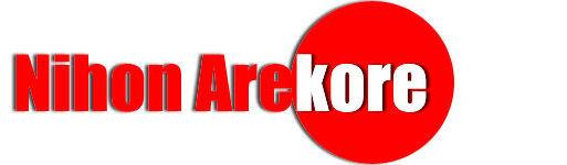 Nihon Arekore