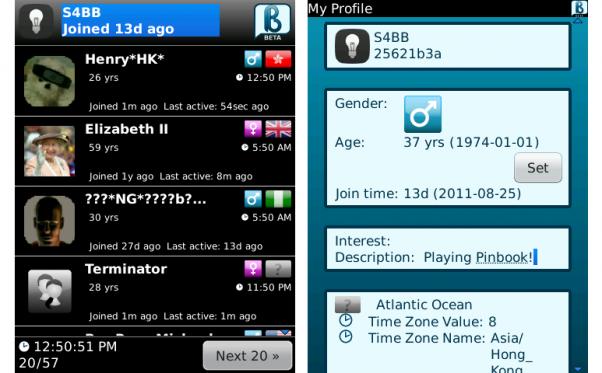 تحميل برنامج Pinbook للبلاك بيري 2014 للبحث عن بن كودات واشخاص متصلين في BBM
