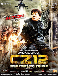 Chinese Zodiac (Jacky Chan) 2012 Subtitle Indonesia
