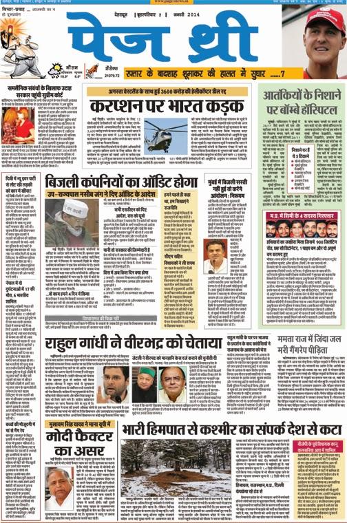 Page Three-2 Jan 2014