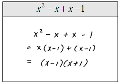 OpenAlgebra.com: factor by grouping
