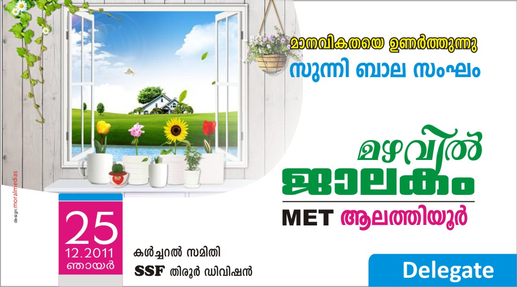 Ssf design for Ssf home designs