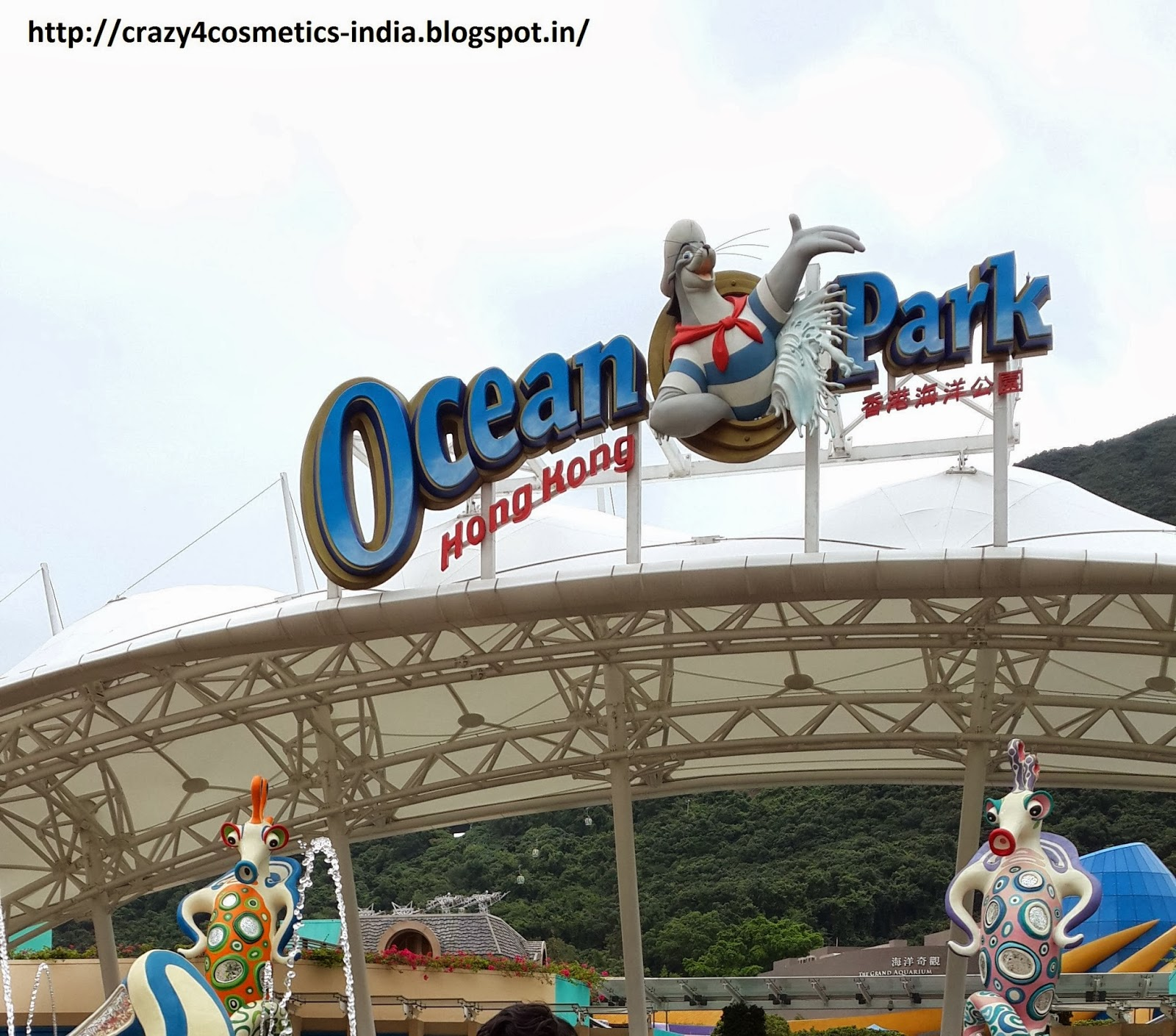 Hongkong Ocean Park Entrance