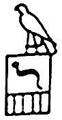 Representación Jeroglífica de Dyet Faraón de la Dinastía I