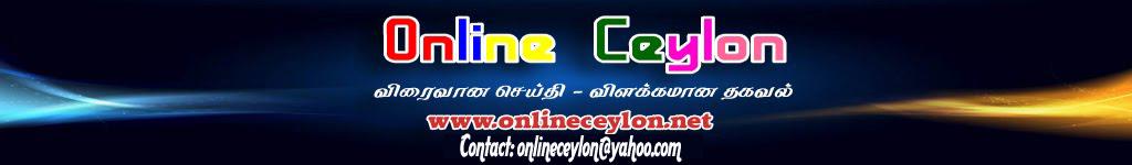 Online Ceylon