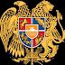 Հայաստանի Հանրապետության Անկախության Հռչակագիրը