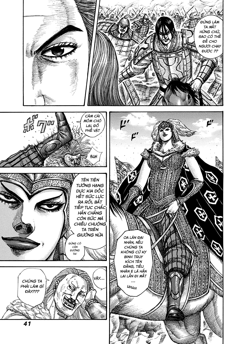Kingdom Chap 307