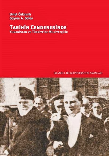 The Turkish translation of Tormented by History out now!