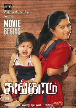 Watch Kangaroo (2015) DVDScr Tamil Full Movie Watch Online Free Download
