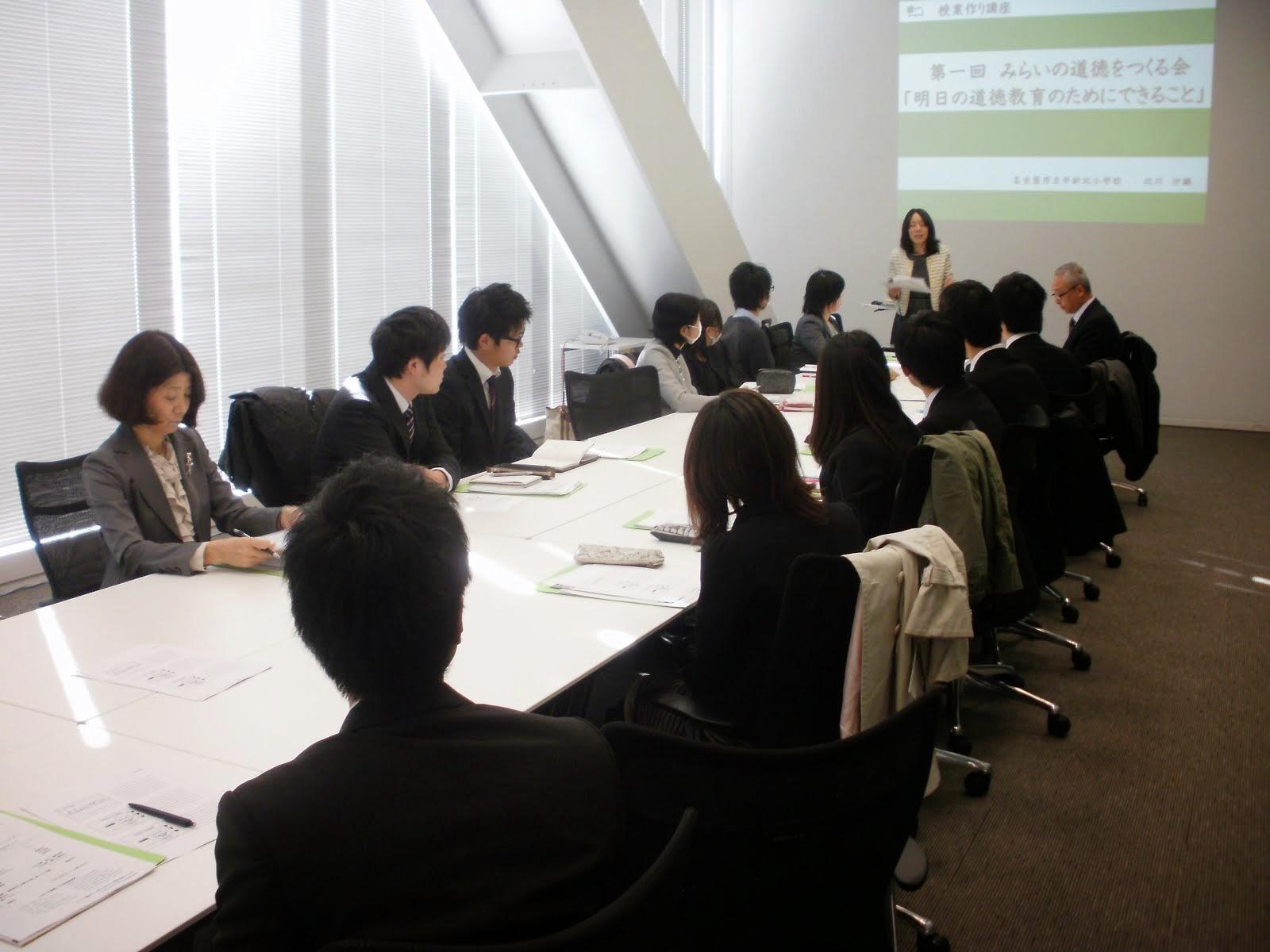 授業づくりコース2014/3/21