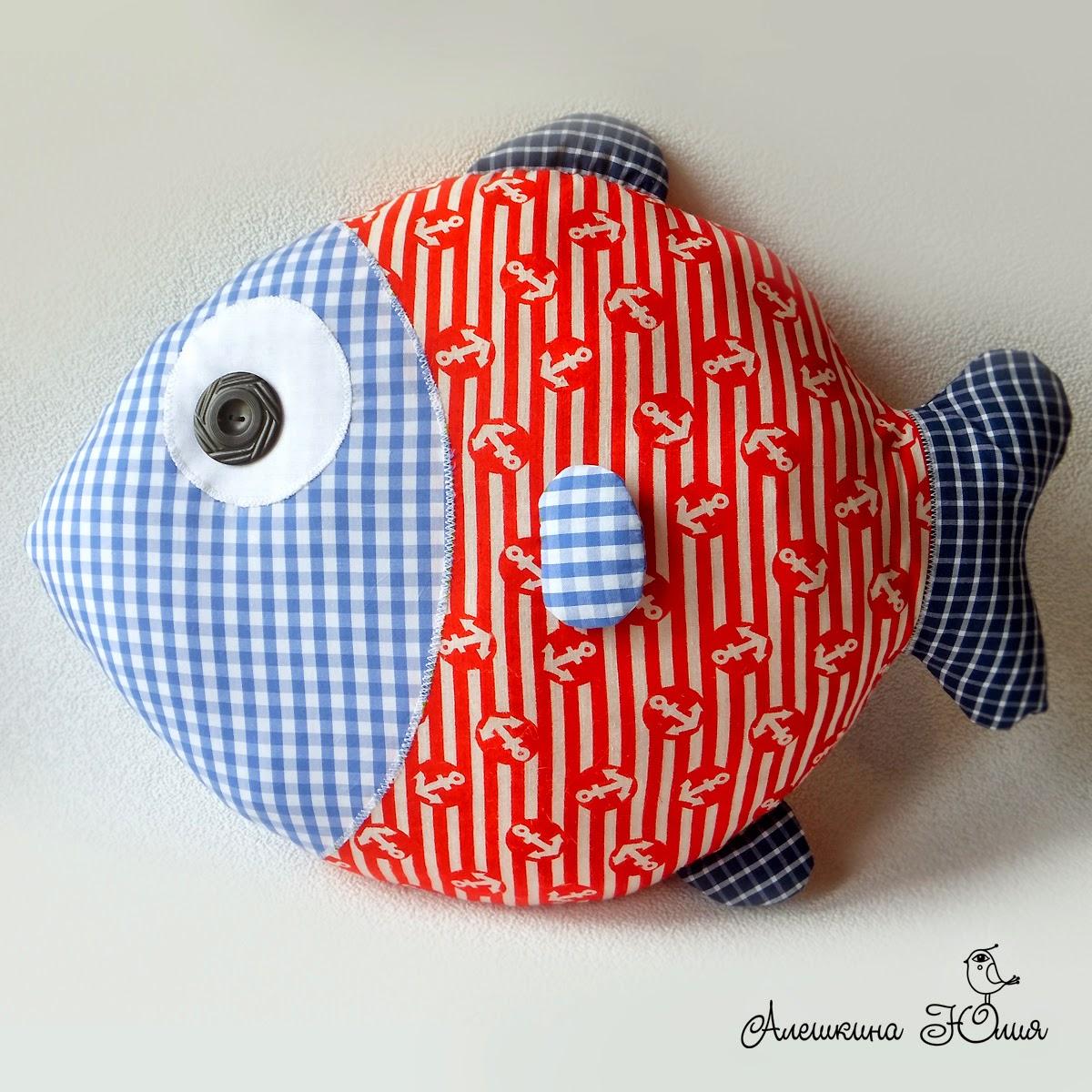 Игрушка рыба