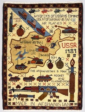 WAR RUG   AFGHANISTAN   1989 SOVIET OCCUPATION