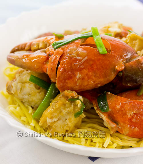 Stir Fried Ginger and Scallion Crab with Noodles02