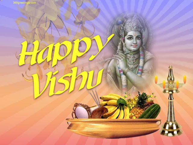 vishu 2012 wall papers and wishes