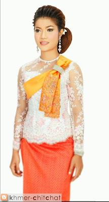 Ut Chakrya Khmer Star