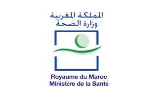 وزارة الصحة المرشحين لمباراة توظيف 225 طبيب عام. ليوم 13 دجنبر 2015