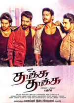 Watch Thakka Thakka (2015) DVDScr Tamil Full Movie Watch Online Free Download