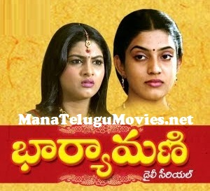 Bharyamani Daily Serial – Episode 1051-1350