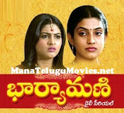 Bharyamani Daily Serial – Episode 1558 – 18th Apr