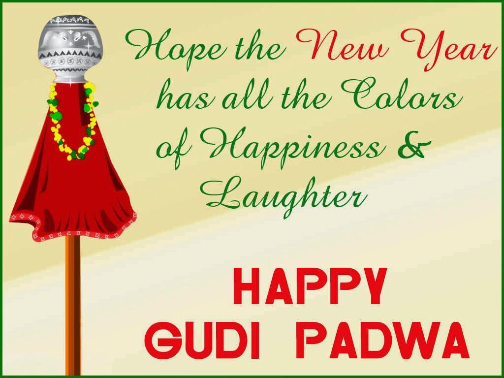 Hindu New Year Gudi Padwa 2016 Gudi Padwa Images Messages Quotes