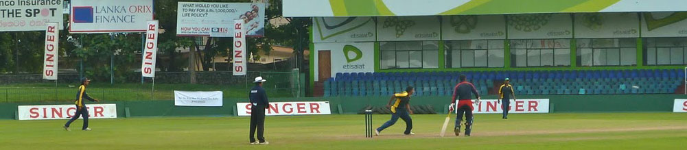 Visit Sri Lanka for ICC Twenty20, 2012 ICC World Twenty20 with Away Holidays