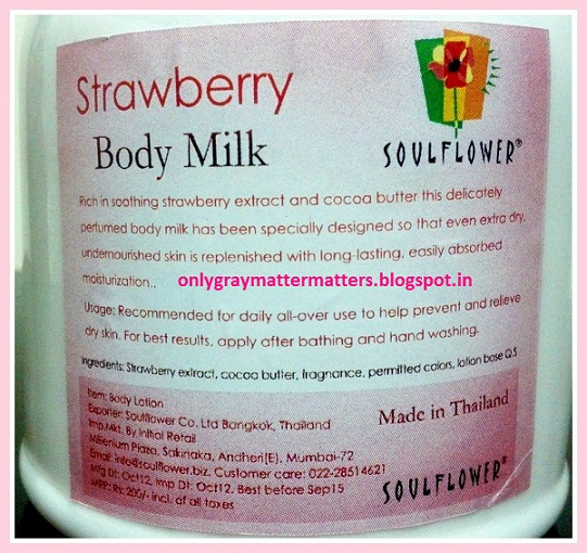 Soulflower products