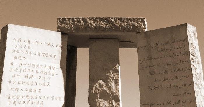 5 Monumen Teraneh dan Paling Misterius di Dunia