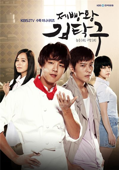 Bread, Dream and Loves - Drama Korea