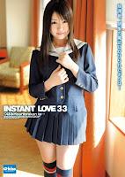 INSTANT LOVE 33 [EKDV-178]