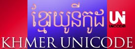 Download Khmer Unicode 2.0.1