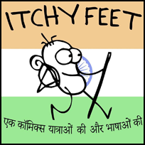 ITCHY FEET in Hindi!