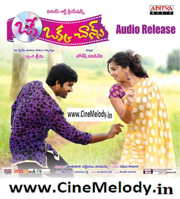Oke Okka Chance Telugu Mp3 Songs Free  Download -2012