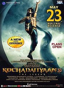 Kochadaiiyaan 2014