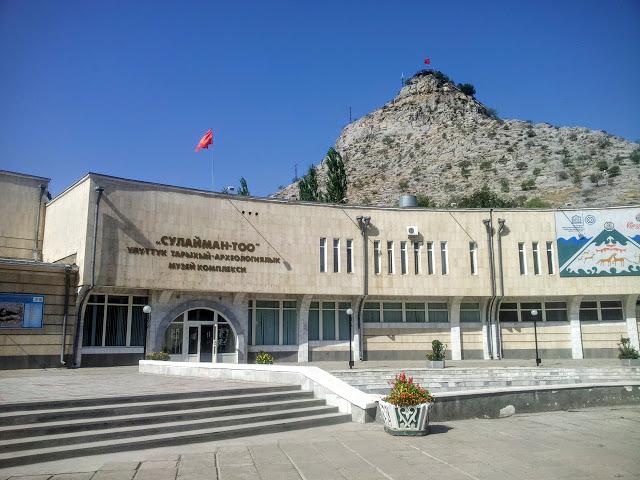 Музей Сулайман-Тоо