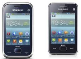 Samsung REX 60, REX 80 phones available on e-commerce sites