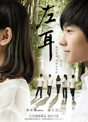 poster phim Tai Trái