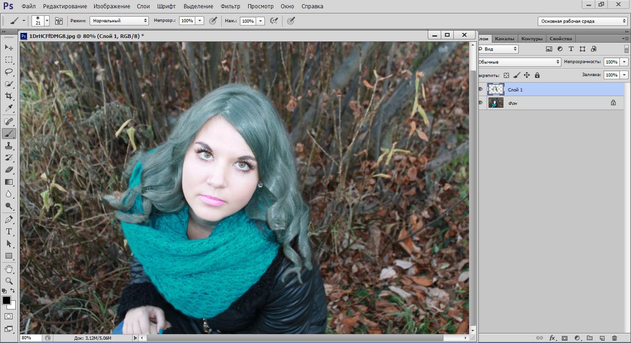 Как перекрасить волосы в фотошопе cs6