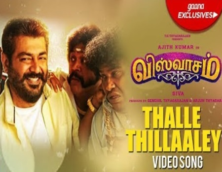 Thalle Thillaaley Video Song | Viswasam Video Songs | Ajith Kumar, Nayanthara | D.Imman | Siva