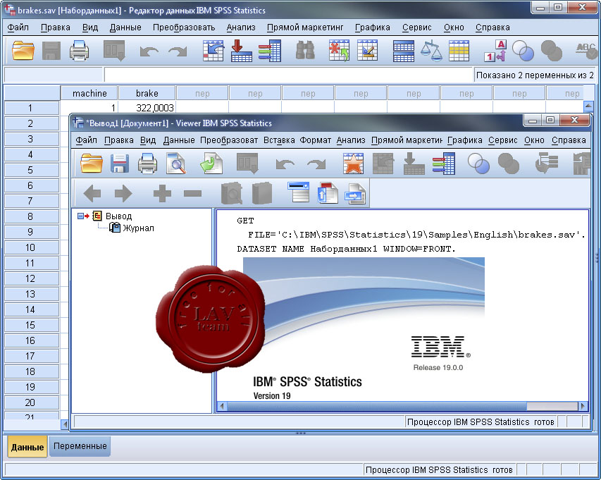 spss 17 keygen rar download
