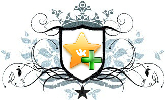 Как добавить группу Вконтакте в закладки