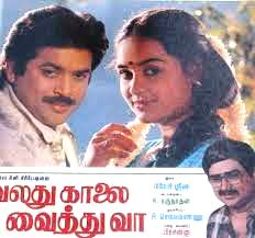 Watch Valadhu Kaalaivaithu Vaa (1989) Tamil Movie Online