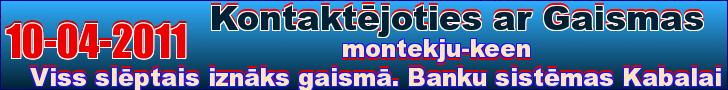 montekju-keen