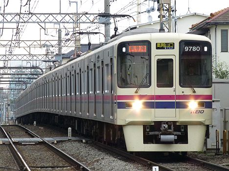 京王電鉄 準特急 北野行き5 高尾山口まで先行 9000系