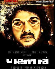 Upendra 2 Movie Photos pics
