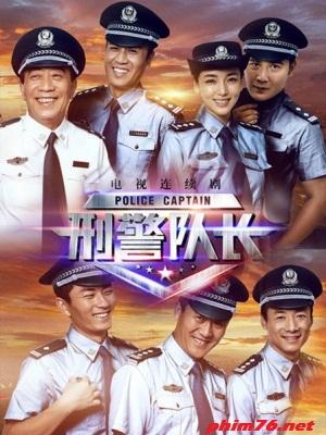 Đội Trưởng Cảnh Sát - Police Captain
