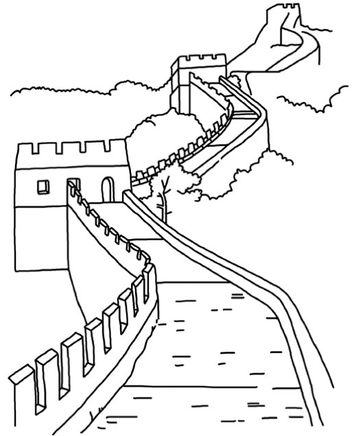 Simple Kids Line Drawing Of The Great Wall Of China