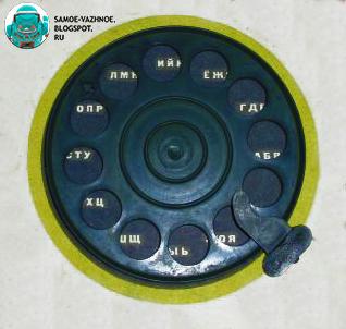 Диск игры Умный телефон Советский союз