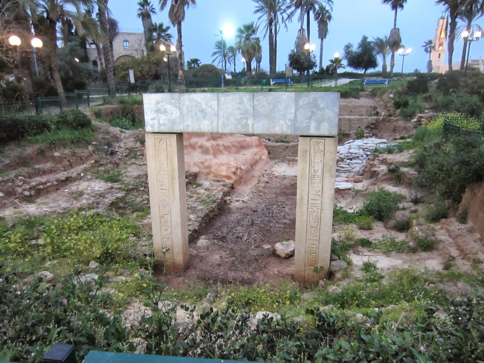 Ramses II Gate, Jaffa