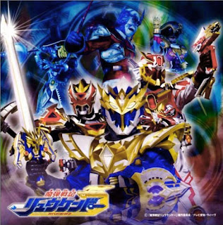 Madan Senki Ryukendo - Episodios Online