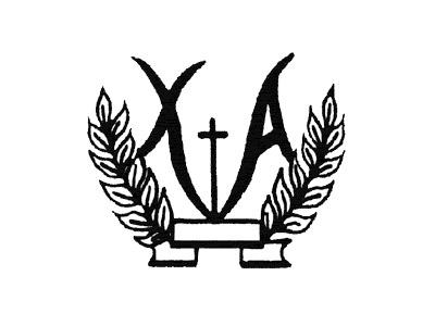ΧΑΡΟΥΜΕΝΟΙ ΑΓΩΝΙΣΤΕΣ